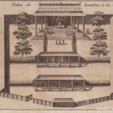 Arte: GRABADO ANTIGUO SIGLO XVIII ISLA DE LANTAU HONG KONG CHINA 1725. Lote 268883859