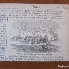 Arte: CARICATURA DE LA LLEGADA A ALEJANDRÍA (EGIPTO, ÁFRICA), CIRCA 1850. ANÓNIMO. Lote 269011059