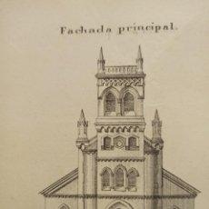 Arte: GRABADO ARQUITECTÓNICO, PROYECTO IGLESIA PUERTO RICO, TODAVÍA ESPAÑOL, ORIGINAL MADRID,1877. Lote 269058528