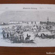 Arte: VISTA DEL FUERTE DE UGEROUD EN EGIPTO MEDIO (AFRICA), 1857. ANÓNIMO.. Lote 269373498