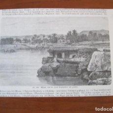 Arte: VISTA DE ASSÚAN, NORTE DE EGIPTO (ÁFRICA), 1850. ANÓNIMO. Lote 269376548