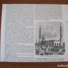 Arte: LA GRAN MEZQUITA DE DAMIETA (EGIPTO) Y VISTA DE UN KAURI, 1850. ANÓNIMO. Lote 269376983
