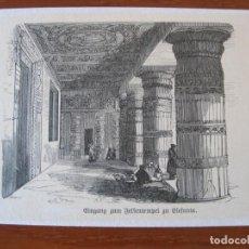 Arte: VISTA DEL TEMPLO DE LA ISLA DE ELEFANTINA (EGIPTO, ÁFRICA)), 1893. ANÓNIMO. Lote 269377658