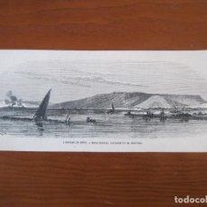 Arte: VISTA DEL ISTMO DE SUEZ, (EGIPTO, ÁFRICA), 1869. GEBEL MARIAM. Lote 269380168