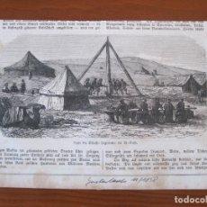 Arte: VISTA DE UN CAMPAMENTO DE INGENIEROS DE POZOS (EGIPTO, ÁFRICA), 1858. ANÓNIMO. Lote 269381033