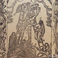 Arte: LIBRERIA GHOTICA. GRAN GRABADO DEL DESCENDIMIENTO DE LA CRUZ. REUS 1860. MEDIDAS 44 X 31 CM.. Lote 274822178