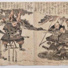 Arte: EXCELENTE GRABADO JAPONÉS ORIGINAL DÍPTICO DEL SIGLO XVIII, GUERREROS SAMURAIS, MUY RARO, CIRCA 1770. Lote 274891678