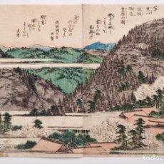 Arte: EXCELENTE GRABADO JAPONÉS ORIGINAL DÍPTICO DEL SIGLO XVIII, MUY RARO, CIRCA 1770. Lote 275123723