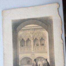 Arte: CLAUSTRO DEL COLEGIO DE SAN GREGORIO VALLADOLID. VILLA-AMILL 1842. ESPAÑA ARTÍSTICA Y MONUMENTAL.. Lote 275732493