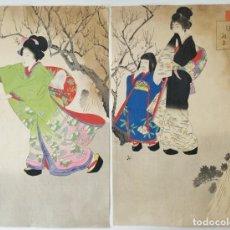 Arte: EXCELENTE DÍPTICO GRABADO ORIGINAL JAPONÉS, MAESTRO DEL UKIYOE KATSUKAWA SHUNTEI, SIGLO XIX, CALIDAD. Lote 276796958