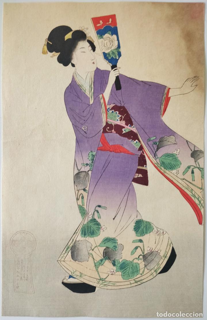 EXCELENTE GRABADO ORIGINAL JAPONÉS, MAESTRO DEL UKIYOE KATSUKAWA SHUNTEI, SIGLO XIX, CALIDAD (Arte - Grabados - Modernos siglo XIX)