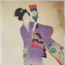 Arte: EXCELENTE GRABADO ORIGINAL JAPONÉS, MAESTRO DEL UKIYOE KATSUKAWA SHUNTEI, SIGLO XIX, CALIDAD. Lote 276799393