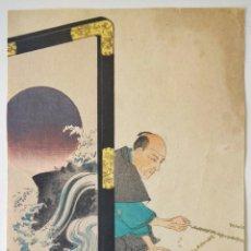 Arte: MAGISTRAL GRABADO JAPONÉS ORIGINAL DEL MAESTRO CHIKANOBU, OLAS Y SOL NACIENTE, CALIDAD, SIGLO XIX. Lote 276830148
