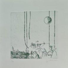 Arte: ABSTRACTO. FIRMA DESCONOCIDA. GRABADO SOBRE PAPEL. 1978.. Lote 276996628