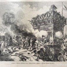 Arte: ATAQUE Y HEROICA DEFENSA DE LA TORRE ÓPTICA COLÓN, CUBA (20 DE FEBRERO DE 1871). SALIDA A 0.01 €. Lote 277045323