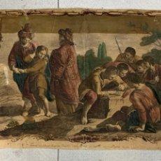Arte: GRABADO S XVIII COLOREADO JOSUE Y SUS HERMANOS PASAJE BIBLIA GENESIS 37 38 39X50CMS. Lote 277627548
