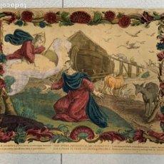 Arte: GRABADO COLOREADO LATIN NOE INTRODUCE TODOS LOS ANIMALES EN EL ARCA PASAJE BIBLICO S XVIII S43X53CMS. Lote 277628598