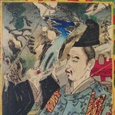 Arte: EXCELENTE GRABADO JAPONÉS DEL MAESTRO DEL UKIYOE UTAGAWA YOSHIIKU, CIRCA 1840, SAMURAIS. Lote 278278213