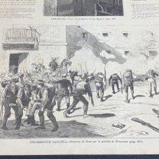 Arte: XILOGRAFÍA CARLISMO, SORPRESA DE REUS, PARTIDA FRANCESCH 1872. 18X26 CM.. BUEN ESTADO.. Lote 286848843
