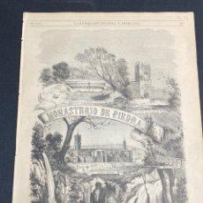 Arte: XILOGRAFÍA ZARAGOZA, MONASTERIO DE PIEDRA. BUEN ESTADO. 37X25,50 CM. 1872. Lote 286853673
