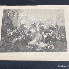 Arte: XILOGRAFÍA ZARAGOZA, SITIOS ZARAGOZA, BUEN ESTADO. 37X25,50 CM. 1872. Lote 286854228