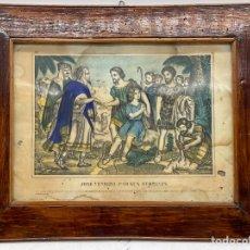Arte: ANTIGUA GRABADO RELIGIOSO ENMARCADO. Lote 287036938