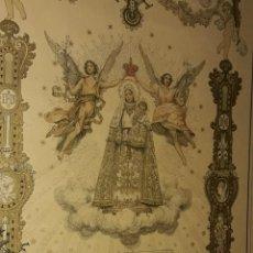 Arte: ENRIC MONSERDA I VIDAL (BARCELONA 1850 A1926) LA MARE DE DEU DE GRACIA LLORET AÑO 1897. Lote 287134013