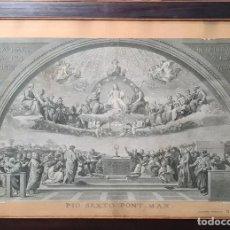 Arte: DISPUTA DEL SACRAMENTO. JOANNES VOLPATO. GRABADO SOBRE PAPEL. ITALIA. SIGLO XVIII. Lote 287239583