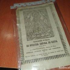 Arte: VERDADERO RETRATO DE NTRA. SRA. DE NIEVA, ABOGADA CONTRA LAS TORMENTAS, GUADALAJARA 1857. Lote 287549673