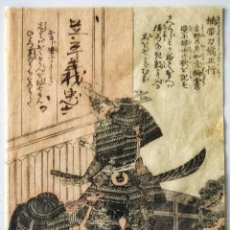 Arte: EXCELENTE GRABADO JAPONÉS ORIGINAL DÍPTICO DEL SIGLO XVIII, GUERRERO SAMURAI, MUY RARO, CIRCA 1770. Lote 287977448