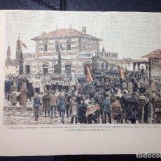 Arte: CAPUZ. ESTACION DE TARAZONA, ZARAGOZA.. Lote 288560213