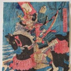 Arte: MAGNÍFICO GRABADO JAPONÉS ORIGINAL DE FINALES SIGLO XVIII, CIRCA 1780, SAMURAI A CABALLO, MUY RARO. Lote 288897248