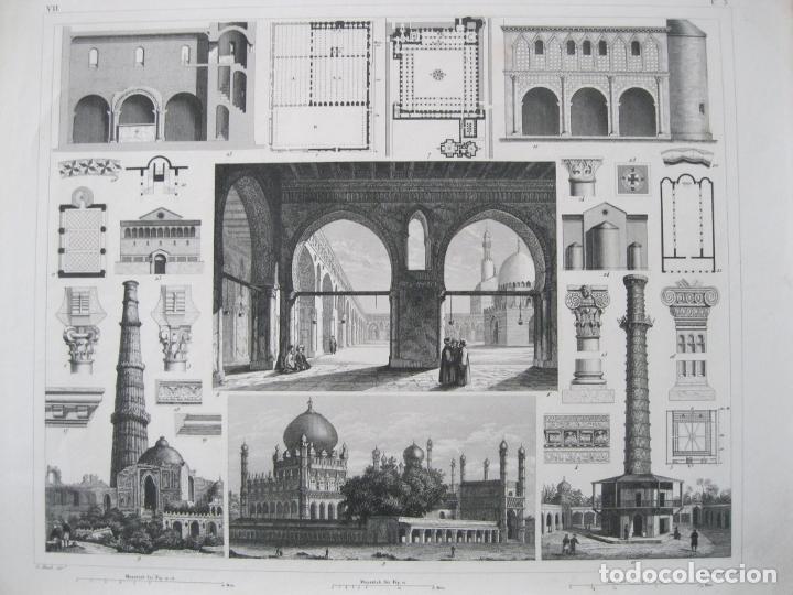 EJEMPLOS DE ARQUITECTURA Y COLUMNAS TURCAS, HACIA 1870. (Arte - Grabados - Modernos siglo XIX)