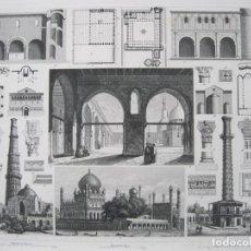 Arte: EJEMPLOS DE ARQUITECTURA Y COLUMNAS TURCAS, HACIA 1870.. Lote 288920758