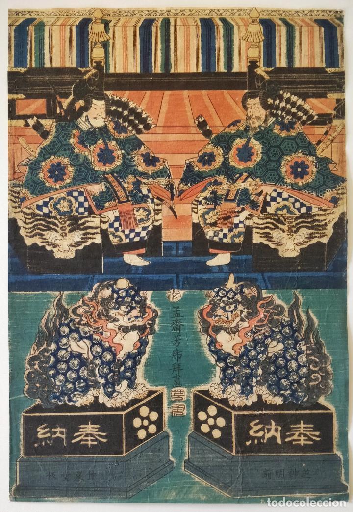 MAGISTRAL GRABADO JAPONÉS ORIGINAL DE PRINCIPIOS SIGLO XIX, CIRCA 1820, GRAN CALIDAD, SAMURAIS (Arte - Grabados - Modernos siglo XIX)