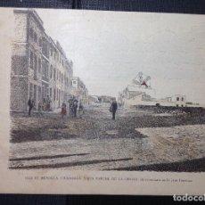 Arte: URGELLES. MENORCA. VISTA DE LA CIUDADELA.. Lote 289868538