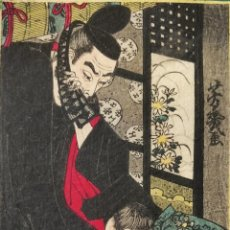 Arte: EXCELENTE GRABADO JAPONÉS DEL MAESTRO DEL UKIYOE UTAGAWA YOSHIIKU, CIRCA 1840, SAMURAIS. Lote 293628968