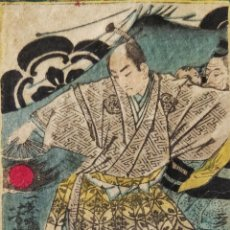 Arte: EXCELENTE GRABADO JAPONÉS DEL MAESTRO DEL UKIYOE UTAGAWA YOSHIIKU, CIRCA 1840, SAMURAI. Lote 293629838