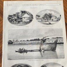 Arte: XILOGRAFÍA 1872. FILIPINAS. 5 GRABADOS EN UNA HOJA. MANILA MAJAYJAY. Lote 295913778