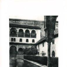 Arte: LAMINA EN HUECOGRABADO 25X32 FOT.HAUSER Y MENET GRANADA PATIO DE LOS ARRAYANES. Lote 12810135