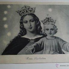 Arte: PRECIOSA LÁMINA ANTIGUA EN HUECOGRABADO DE FOURNIER, VITORIA - MARÍA AUXILIADORA - SALESIANOS. Lote 57252760