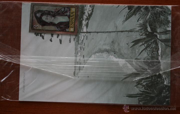 Arte: SELLO TROQUELADO DE METAL HUECOGRABADO: RETRATO LA SEÑORA CANALS – FICHA TECNICA HISTORIA - POSTAL - Foto 2 - 54926507