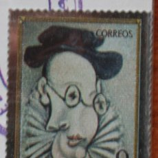 Arte: SELLO TROQUELADO DE METAL HUECOGRABADO: RETRATO JAIME SABARTES – FICHA TECNICA HISTORIA - POSTAL. Lote 54926552