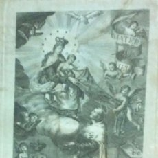 Arte: GRABADO VIRGEN DEL CARMEN S XIX DE TORIBIO DE LA HOZ, MARCO NOGAL DE ÉPOCA. MED. 19 X 25 CM. Lote 59570847