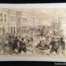 Arte: HUECOGRABADO DE 1890 - EVENTOS DE ORIENTE - PELEAS ENTRE MUSULMANES Y CRISTIANOS, CONSTANTINOPLA. Lote 76829051