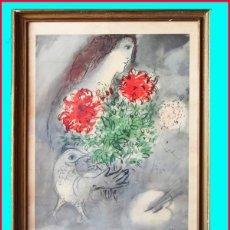 Arte: REPRODUCCIÓN OBRA DE MARC CHAGALL. Lote 92991280