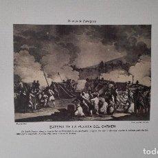 Arte: ENVÍO GRATIS. GRABADO SITIOS DE ZARAGOZA. BATERÍA DE LA PUERTA DEL CARMEN.. Lote 113365251