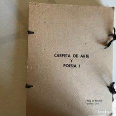 Arte: CARPETA DE ARTE Y POESÍA I. RICARDO SÁNCHEZ. JACINTO LARA. TIRADA LIMITADA. Lote 130431243