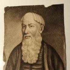 Arte: MEDIATINTA , RETRATO DE RICHARD WATTS POR FRANCIS EDWARD ADAMS, PUBLICADO POR JOHN SEAGO.CA.1760. Lote 192342726