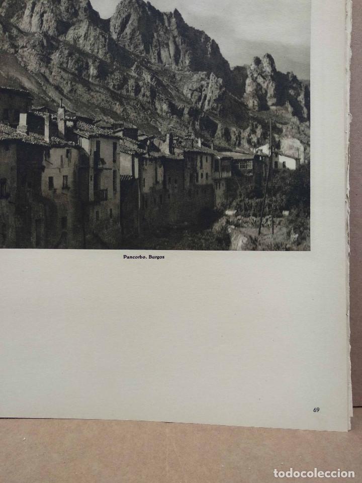 Arte: Lote 8 fotografias huecograbado de Burgos de Jose Ortiz Echague - Foto 2 - 198365601